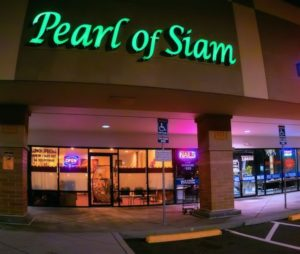 Pearl of Siam
